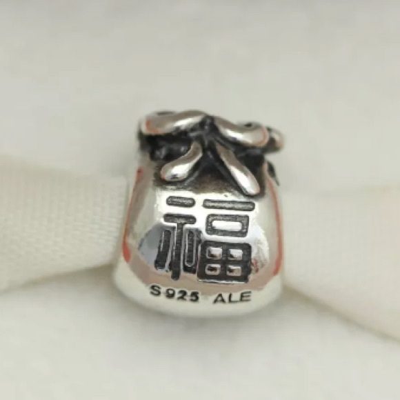 ac3afbfd1 *RETIRED*Pandora Fortune Chinese Money Bags Charm.  M_5a555caeb7f72be96306fd0e